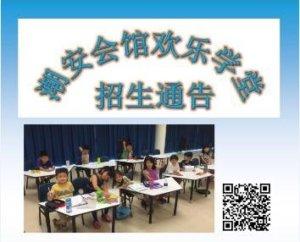 20160602-school4-thumb