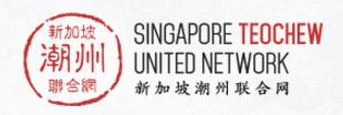 新加坡潮州联合网