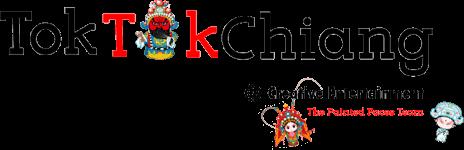 Tok Tok Chiang Pte Ltd