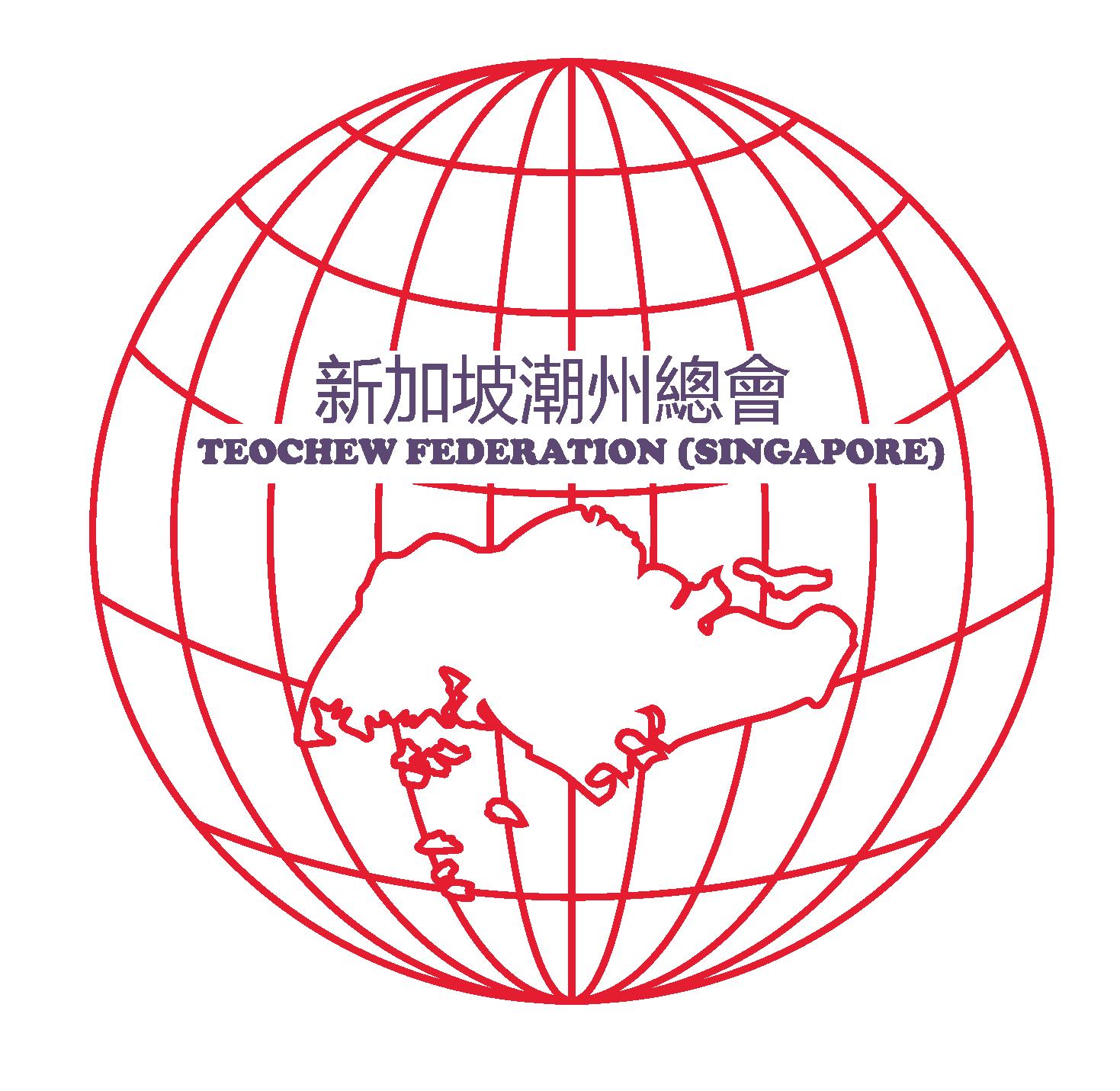 Teochewfederation