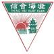 thenghai-logo-5