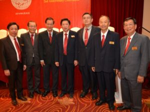Inaguration Ceremony of 2nd Council
