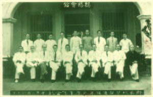 Kityang-03-1