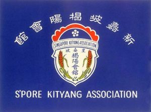 Kityang-Association-logo-1