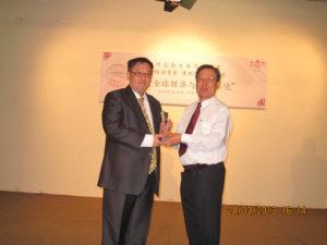 Other - 24 Mar 2013 Teochew Federation (Singapore) (107)