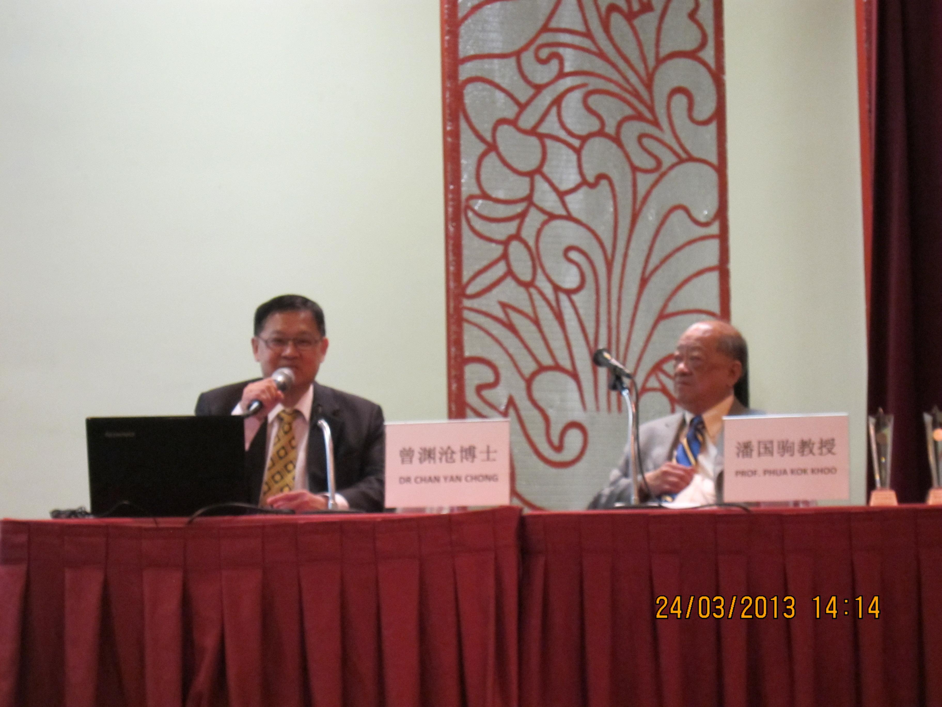 Other - 24 Mar 2013 Teochew Federation (Singapore) (39)