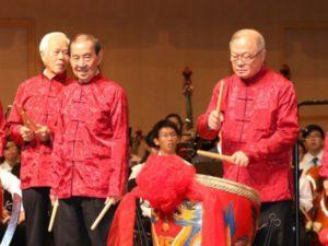 Teochew Classical Tunes6