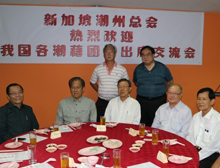 Teochew Federation (Singapore) Communication Meeting3