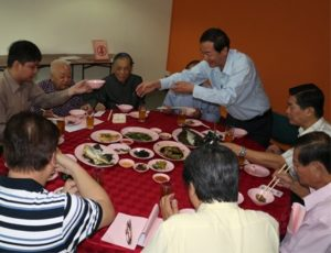 Teochew Federation (Singapore) Communication Meeting4