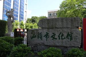 TeochewFederation_Shantoutrip00 (57)