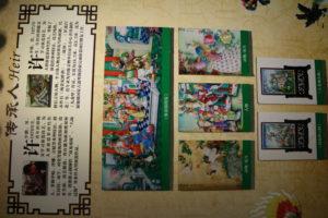 TeochewFederation_Shantoutrip00 (75)