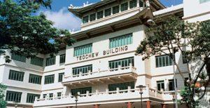 Teochew Building