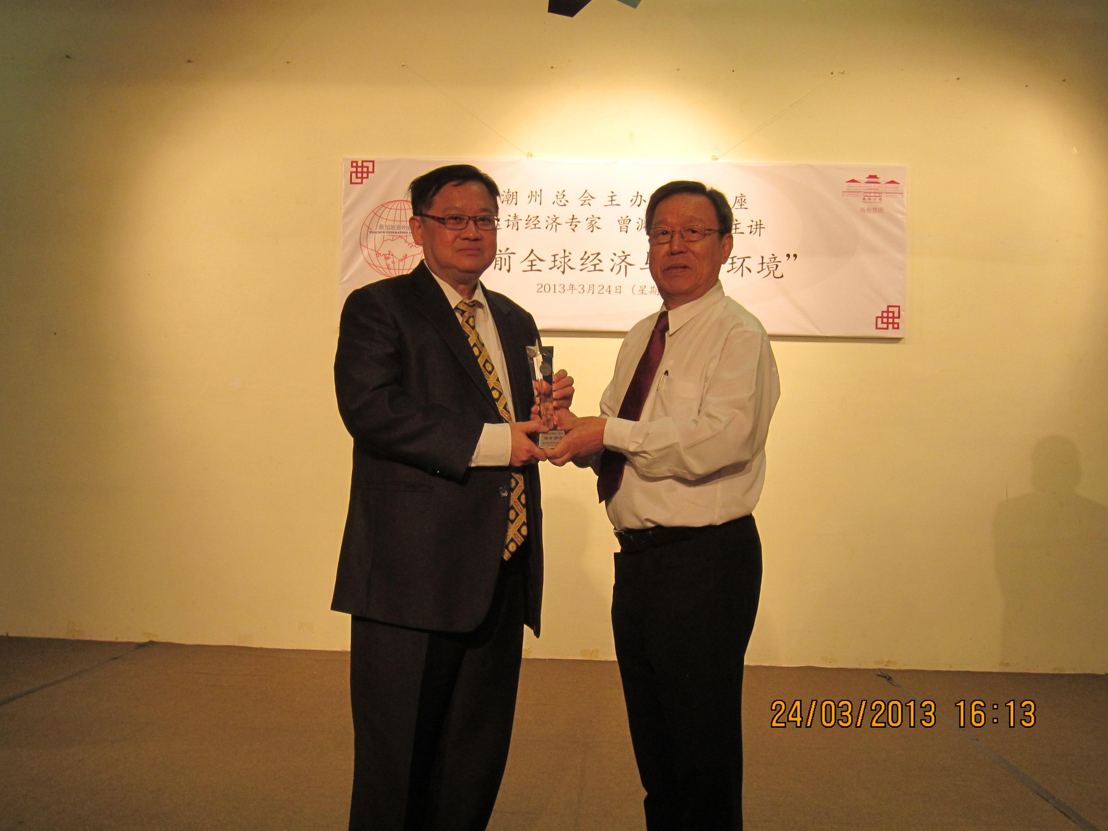 Other - 24 Mar 2013 Teochew Federation (Singapore) (105)
