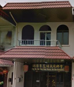 Teo Ann Tang Hong District Tan Clan Association