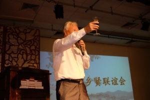 Teochew Federation 281016 Dinner 13