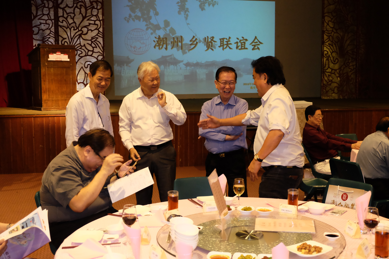 Teochew Federation 281016 Dinner 15