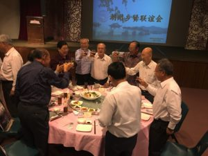Teochew Federation 281016 Dinner 27