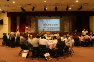 Teochew Federation 281016 Dinner 29