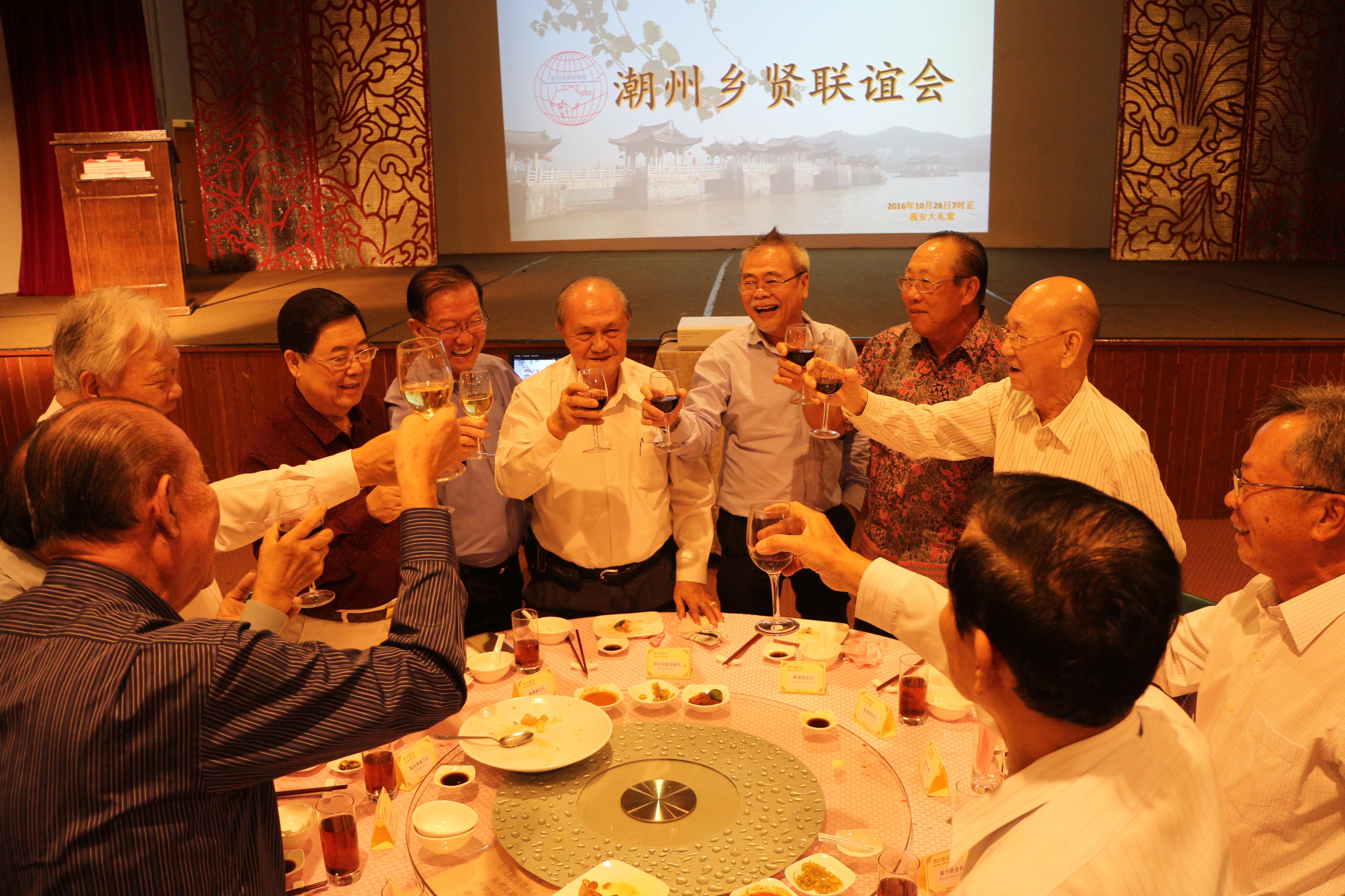 Teochew Federation 281016 Dinner 30