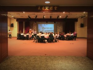 Teochew Federation 281016 Dinner 43