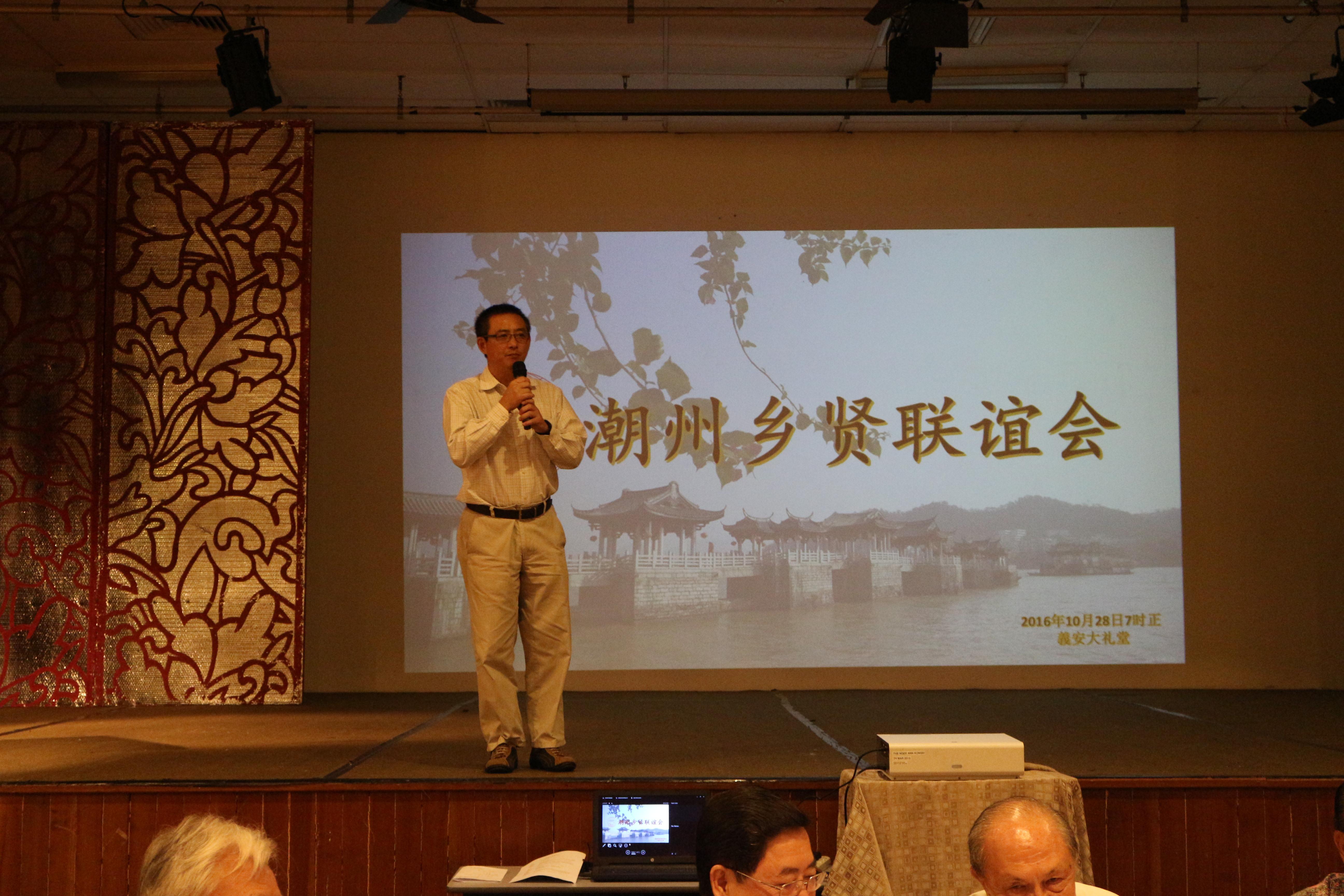 Teochew Federation 281016 Dinner 50