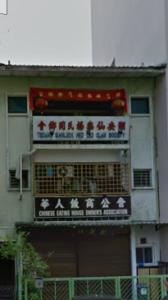 xianlexiang