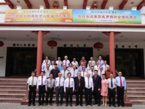 p1050783_teochew-federation