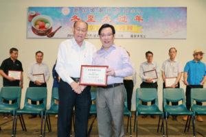 teochew-federation-dongzhi-huay-kuan-member