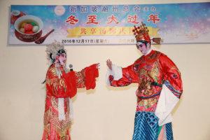 teochew-federation-dongzhi-teochew-opera-2
