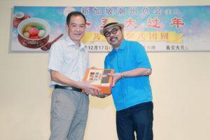 teochew-federation-dongzhi-winner
