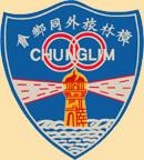 chung-lim