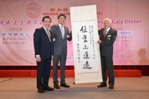 GOH - Minister Ng Chee Meng