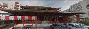 chenghong