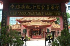Singapore Chung Hong Siang Tng