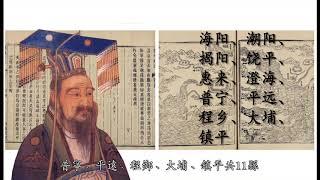 金子龙风水馆 -潮州民俗文化系列(1)