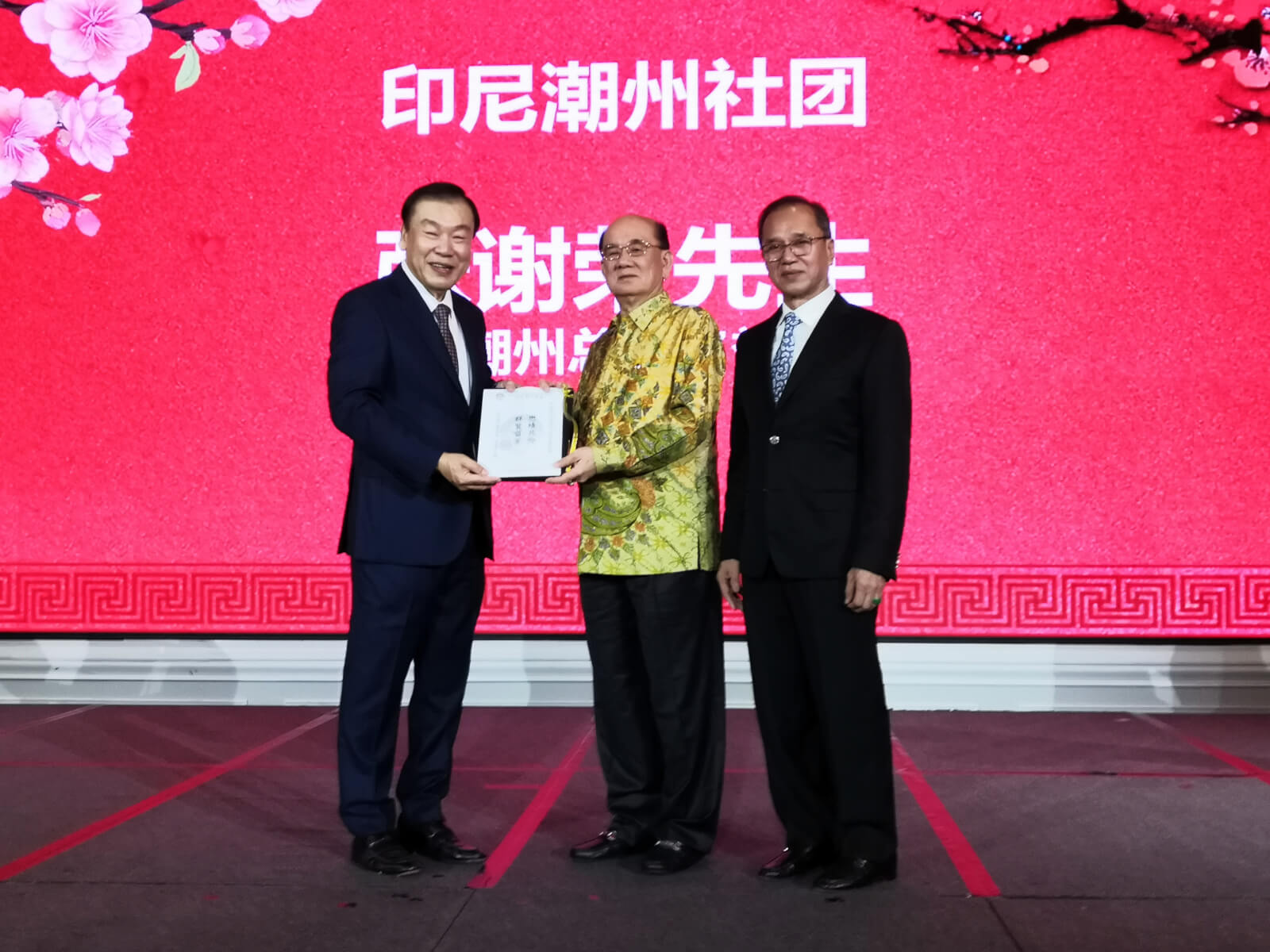 2019年6月1日-七周年会庆暨 《潮州民俗》手册发布会