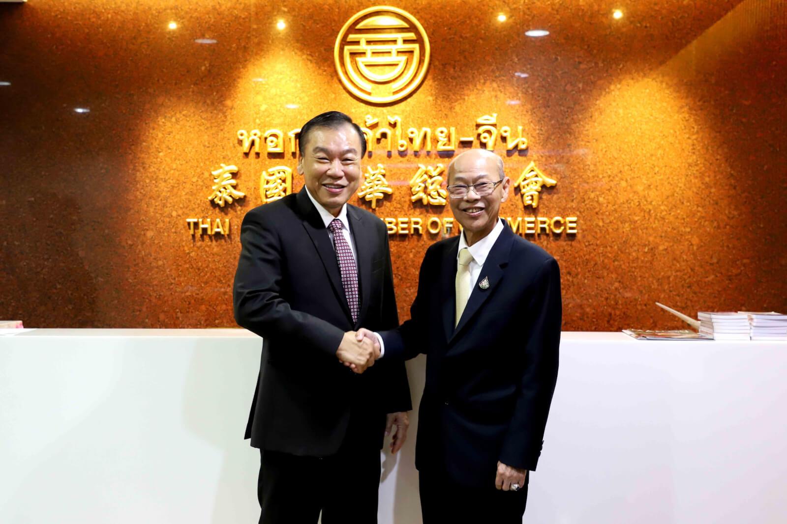 2019 年 7 月 18-21 日 新加坡潮州总会走访 拜会泰国社团行程