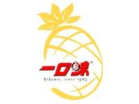 Yikowei Pte Ltd